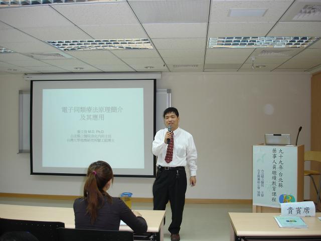 葉文俊醫師為學員們講解「電子另類療法」,獲得許多學員們熱烈的回應
