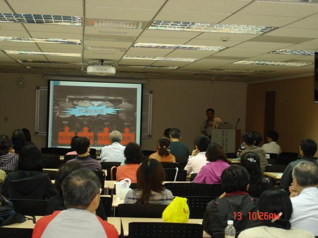 楊仕山秘書長透過投影片分析各種造成代謝症候群的因素