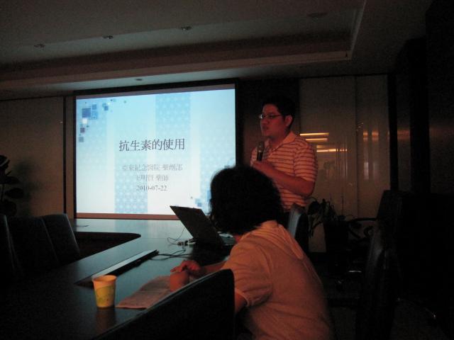 99年07月22日於台北縣藥師公會舉辦99年度第二次社區藥局用藥照護諮詢站研討會