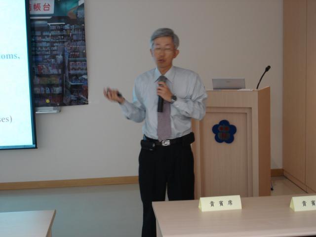 黃世聰醫師演講的主題為「排尿功能障礙、膀胱過動症及前列線(攝護線)相關疾病」