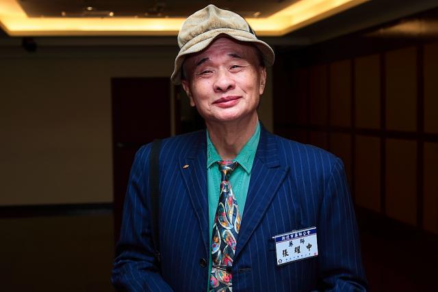 張耀中藥師受邀出席本年度敬老重陽聯誼餐會