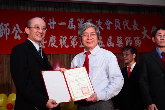 食品藥物管理局康照洲局長頒發感謝狀予台中縣藥師公會蔡嘉珍理事長