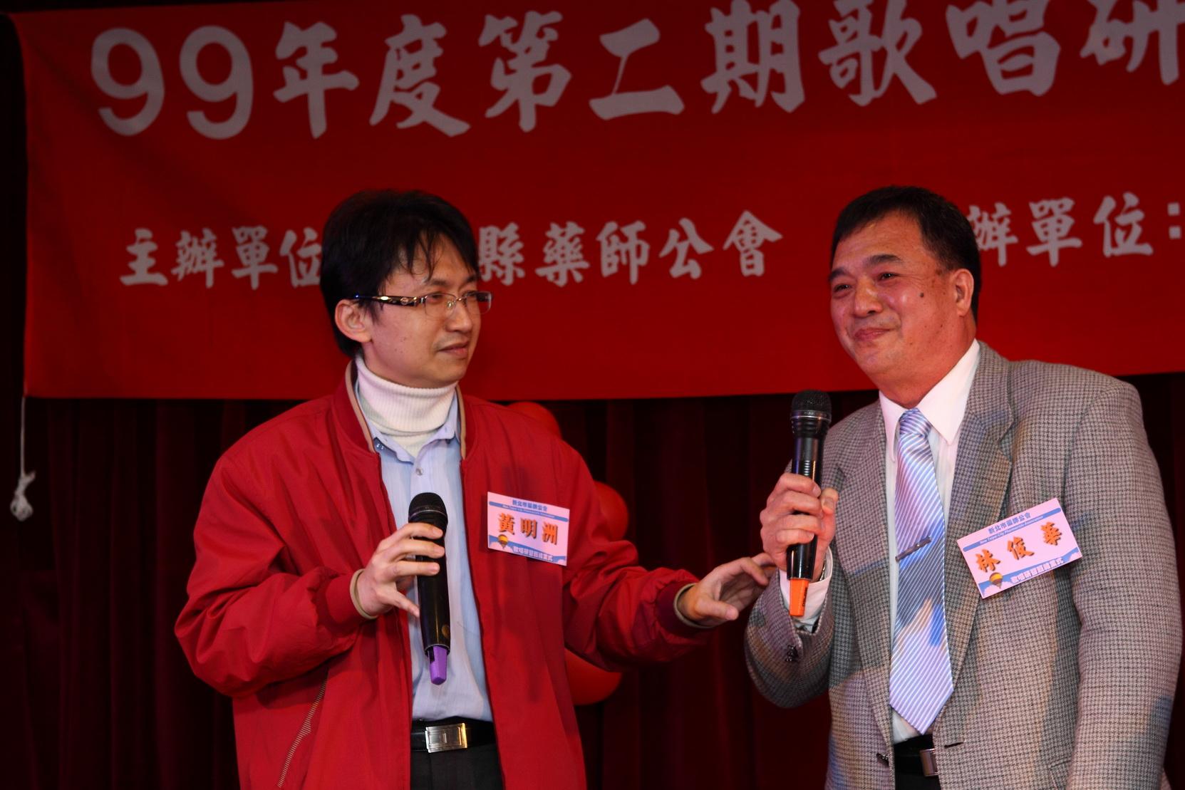 黃明洲老師與林俊華學員上台共同合唱歌曲