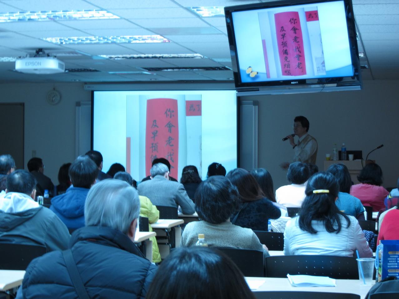 台北長庚醫院一般內科主任陳英仁醫師演講的主題為「老年常見的慢性病及其治療」
