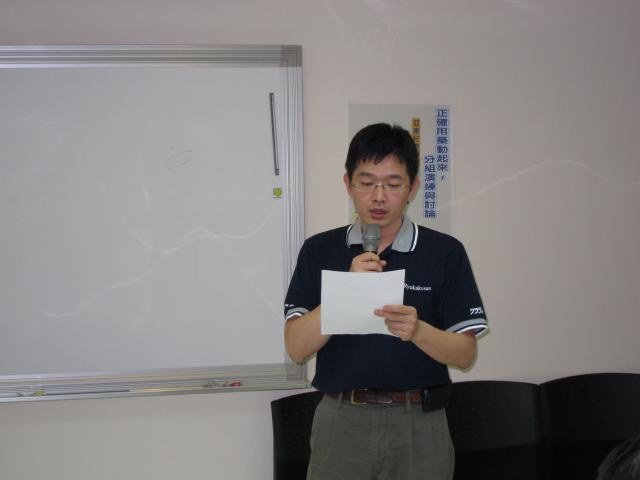 本會林志彥主任委員上台進行講評