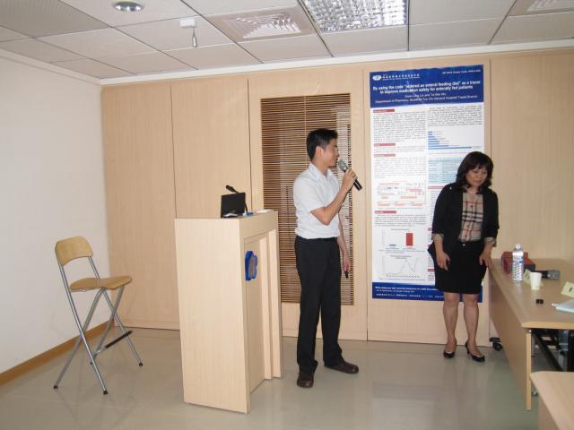 第三堂課邀請雙和醫院血液腫瘤科主治醫師謝燿宇醫師進行演講,演講主題為「大腸癌標靶藥物治療」