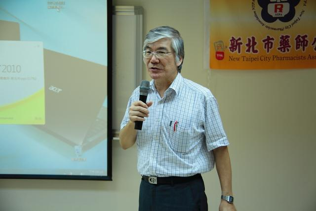 第四節課邀請台北市藥師公會余萬能理事長進行演講,演講的主題與藥師們執業習習相關的「藥師執業之風險與法規適用」