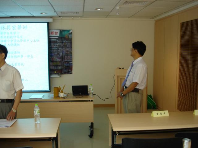 中華民國藥師公會全國聯合會林其宏主任為學員們演講的也是和藥師持教線上報名息息相關的「藥事資訊平台擴充功能解析」課程
