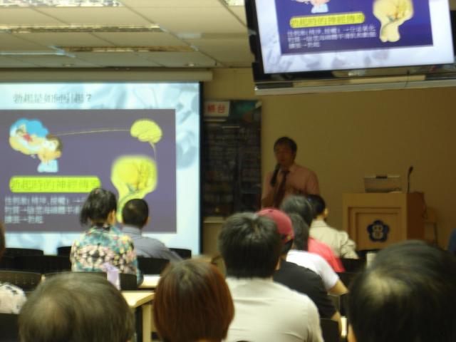 第一堂課程由莊豐賓醫師演講「性功能障礙 - 早發性射精之病理學、症狀」的主題