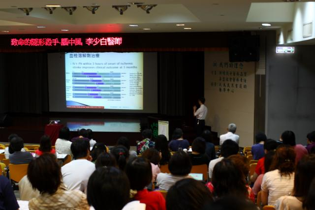 第一堂課由亞東紀念醫院神經內科李少白醫師為學員們帶來有關「致命的隱形殺手-腦中風」的課程