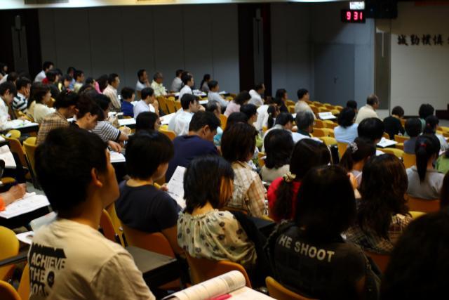 本次課程主辦單位為亞東紀念醫院,舉辦地點:亞東紀念醫院14樓國際會議廳