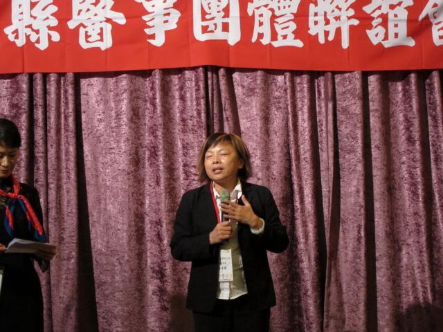 台北縣營養師公會葉香蘭常務理事上台致詞