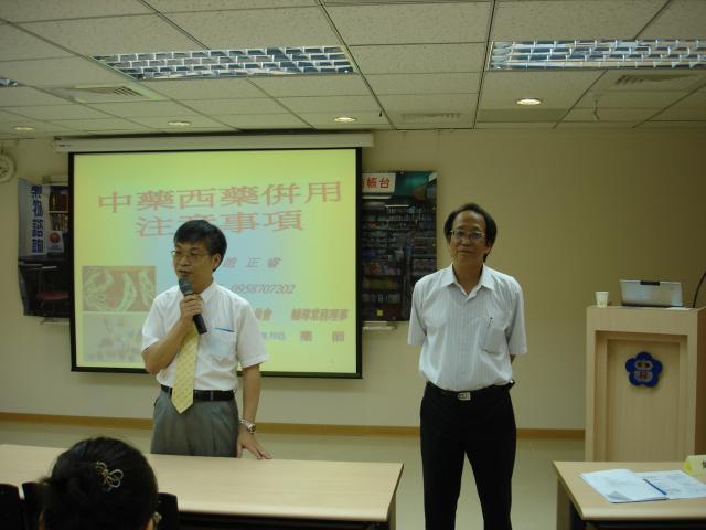 古博仁理事長介紹趙正睿常務理事,感謝超常務撥冗出席為學員們帶來如此實用的題目