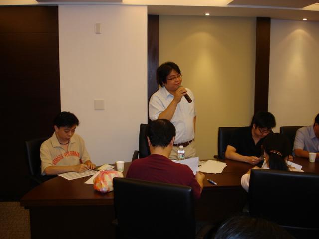 2009_0825區組長團隊會議085