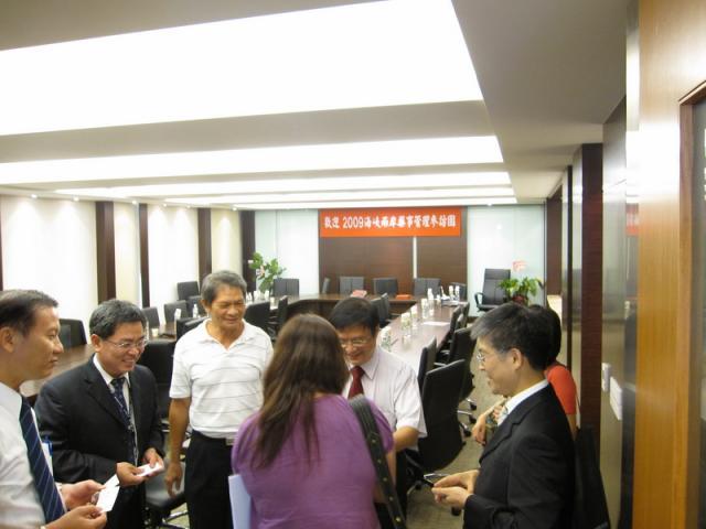 2009_0805大陸參訪團拜會台北縣藥師公會016